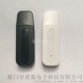 USB蓝牙接收发射器外壳