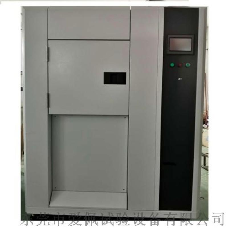 冷熱衝擊試驗箱 冷熱衝擊試驗機