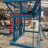 滾塑加工設備 車架 搖擺機 磕頭機直燃式明火車架
