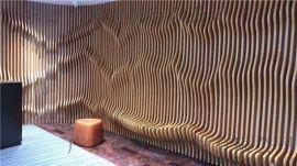 天河东铝格栅,假山波浪型铝方管【铝板方管相结合】