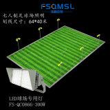 7人制足球场照明 足球场LED灯具 300w球场灯