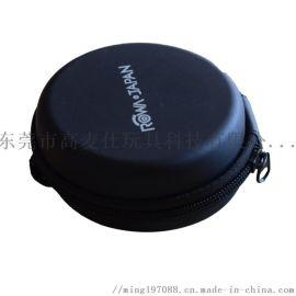 EVA耳机盒 数据线盒 收纳盒