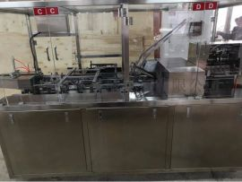 ZHYG-1800L药膏软管型灌装封尾装盒生产线