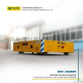 40t注塑模具无轨转运车胶轮平台运输车电动无轨车