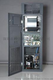 西谷机房空调 精密恒温恒湿机组 数据机房空调