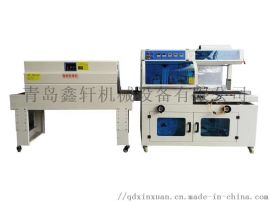 L型热收缩包装机 多功能热收缩餐具封口机