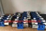 电磁换向阀4WE6C-5X/AG24NZ4