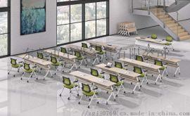 东莞厂家直销折叠培训桌办公会议桌学生课桌椅组合