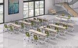 東莞廠家直銷摺疊培訓桌辦公會議桌學生課桌椅組合