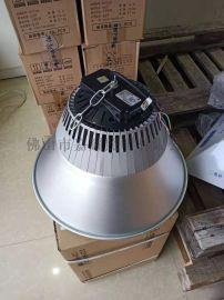 上海亚明TP33C 200WLED天棚灯工矿灯