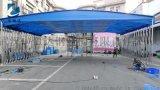 活動雨棚 移動帳篷 電動雨棚廠家直銷
