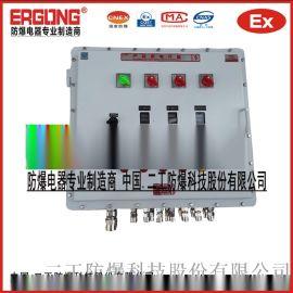 碳钢不锈钢防爆配电箱防爆变频防爆正压柜非标定制
