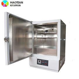 高温试验箱 工业老化箱实验室烘箱