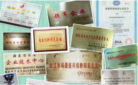 月桂酸 原料供应 143-07-7