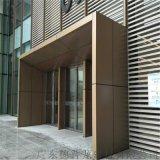 門頭防水包邊裝飾鋁單板-檐口封邊 碳漆鋁單板