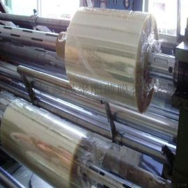 进口PET白色胶片,透明APET胶片