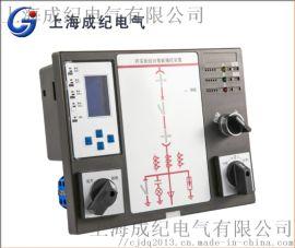 带测温液晶显示智能高中压开关柜操控装置