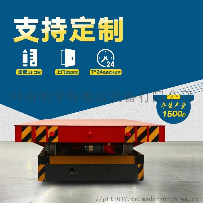 非標定製蓄電瓶搬運車車間轉運防水防爆電動轉運車