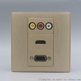 拉丝金86型直插VGA+HDMI音视频免焊插座