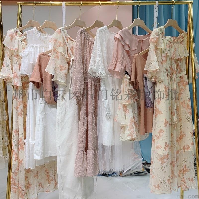 广州品牌女装新款拼色条纹开衫毛衣针织衫高端版
