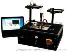 TPP热防护性能测试仪