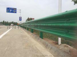 青海西宁厂家直销波形护栏双波护栏高速护栏
