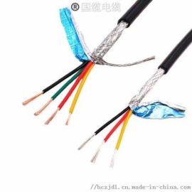 供应无卤低烟阻燃电线WDZ-BYJ2.5m2
