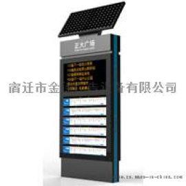 智慧公交电子站牌,可播放视频电子站牌候车亭