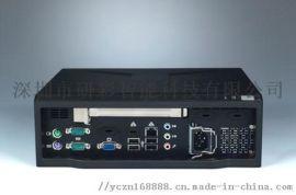 研华4U紧凑型机架式机箱IPC-941
