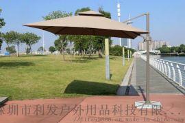 罗马庭院伞保安岗亭伞家具休闲太阳伞户外遮阳伞超大伞