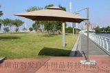 羅馬庭院傘保安崗亭傘傢俱休閒太陽傘戶外遮陽傘超大傘