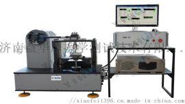 低温载流往复式摩擦磨损试验机