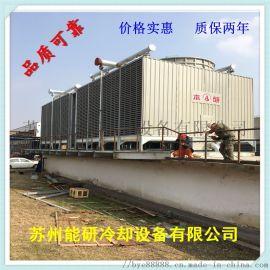高温降温闭式冷却塔 空调外机封闭式冷却塔 苏州制冷设备生产厂家
