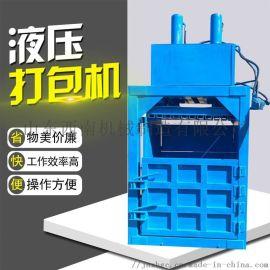 80T立式液压打包机 旧衣服废布料压包机