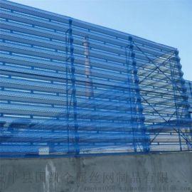 喷塑低碳防风抑尘网 折弯防风抑尘网