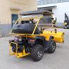 冬季道路积雪养护车 装载机扫雪机除雪车