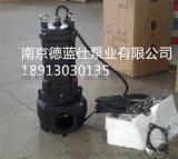 【德兰仕单相WQ10-15-1.5潜水排污泵】