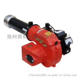 BNTET燃烧器厂家供应天然气直燃燃烧器