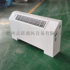 立式明装风机盘管,超静音商用冷暖水空调
