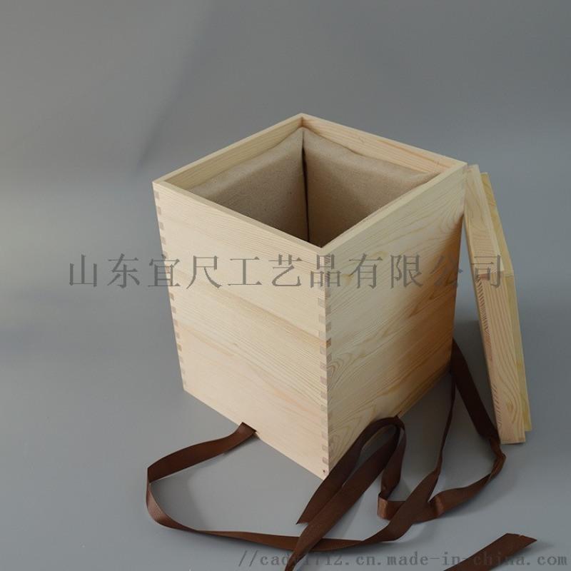银壶礼盒 翻盖包装木盒