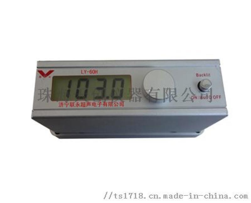 供应国产LY-60H型小孔光泽度仪