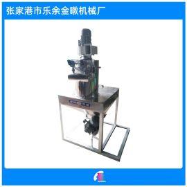 厂家直销除尘螺旋上料机 多用途螺旋输送机批发 不锈钢螺旋上料机