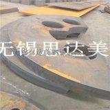 Q235B特厚钢板切割,钢板零割,厚板加工