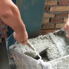 北京加固灌浆料,特种水泥灌浆料厂家