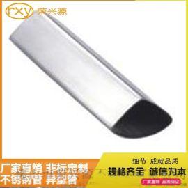 广东佛山异形不锈钢扇形管201