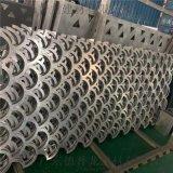 香雪售楼处镂空铝单板,方形孔椭圆孔冲孔铝板吊顶
