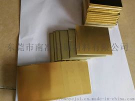 C1100黄铜板,紫铜套,规格齐全
