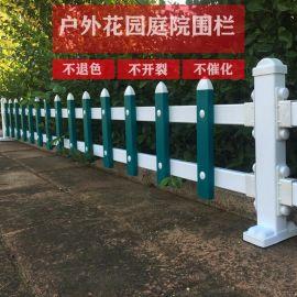 草坪护栏 pvc塑钢草坪护栏 市政花池栅栏