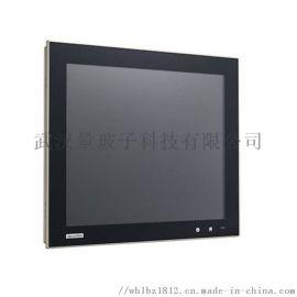 15寸研华TPC-2151T 工业平板电脑