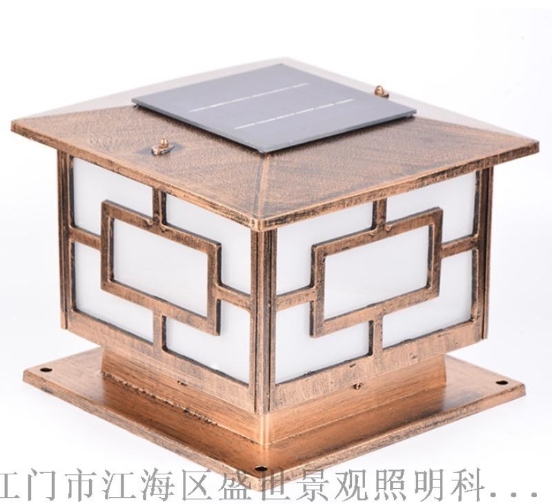 太阳能柱头灯LED庭院灯